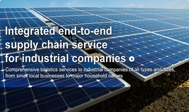 Park Logistics - Light and heavy industrial logistics support in Nottingham, UK. Integrated end-to-end supply chain service for industrial companies. Comprehensive logistics services to industrial companies of all types and sizes, from small local businesses to major household names